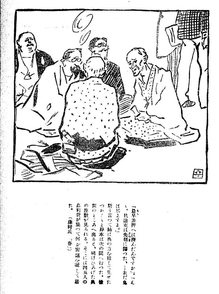 f:id:shinju-oonuki:20210819221235j:plain