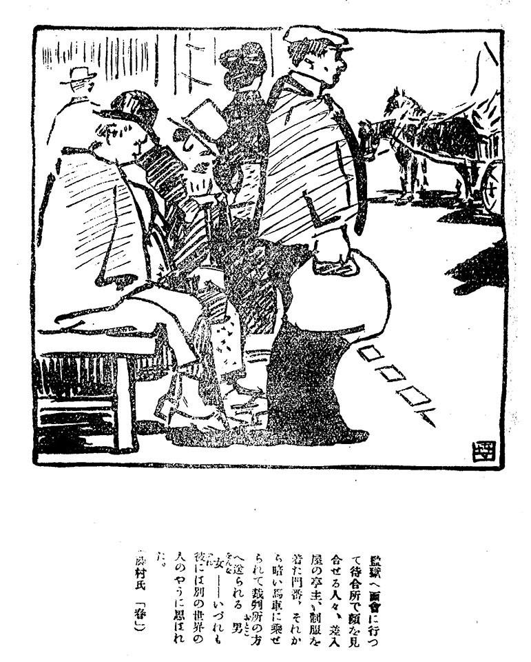 f:id:shinju-oonuki:20210819221330j:plain