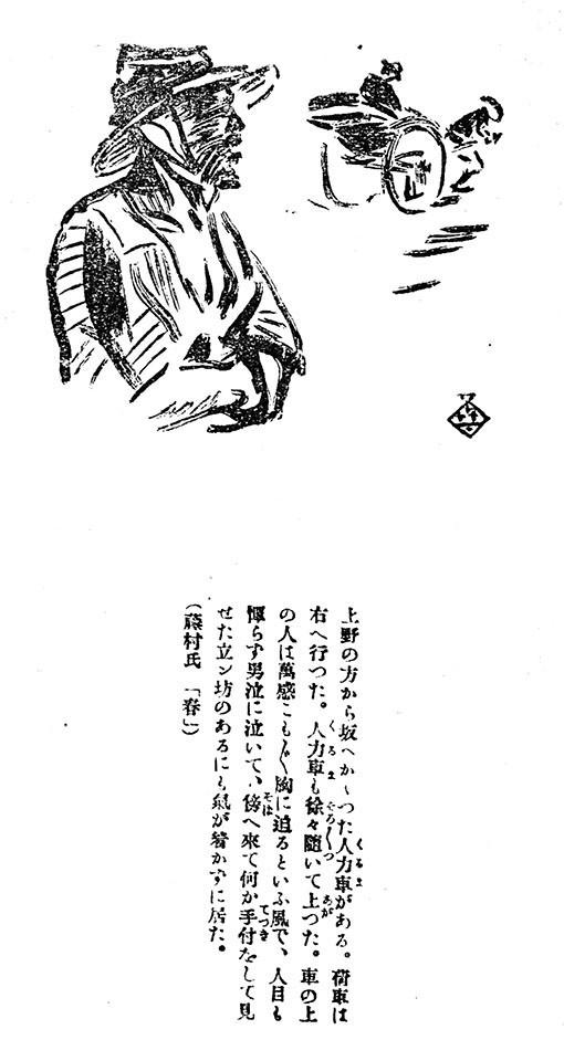 f:id:shinju-oonuki:20210819221438j:plain