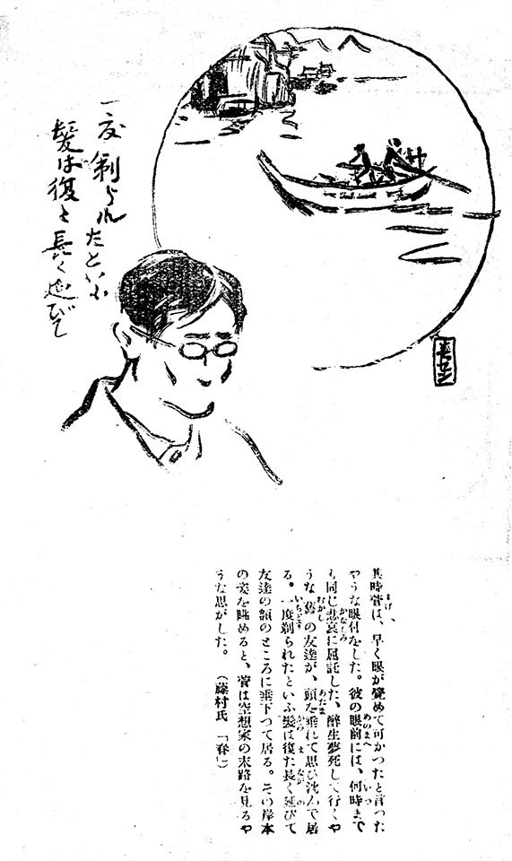 f:id:shinju-oonuki:20210819221521j:plain