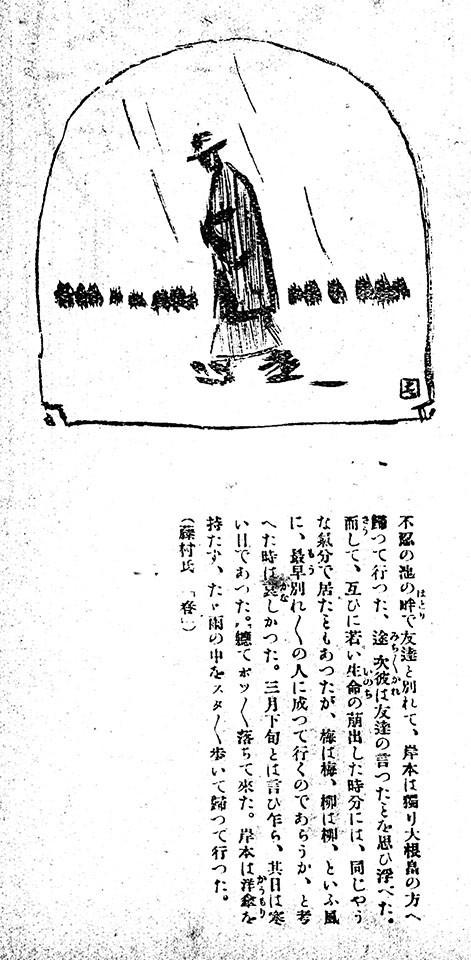 f:id:shinju-oonuki:20210819221601j:plain