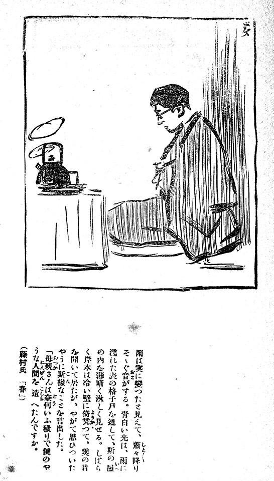 f:id:shinju-oonuki:20210819221642j:plain