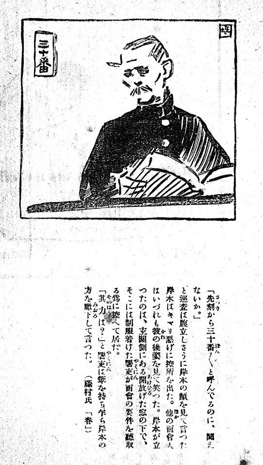 f:id:shinju-oonuki:20210819221716j:plain