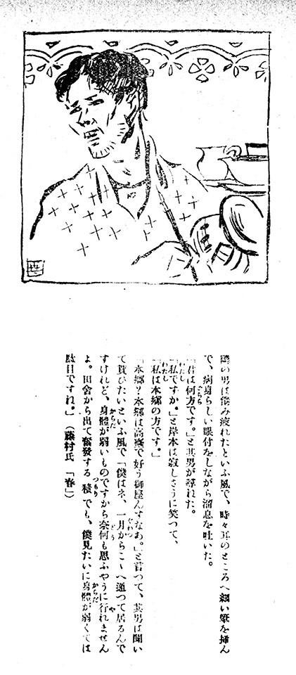 f:id:shinju-oonuki:20210819221836j:plain