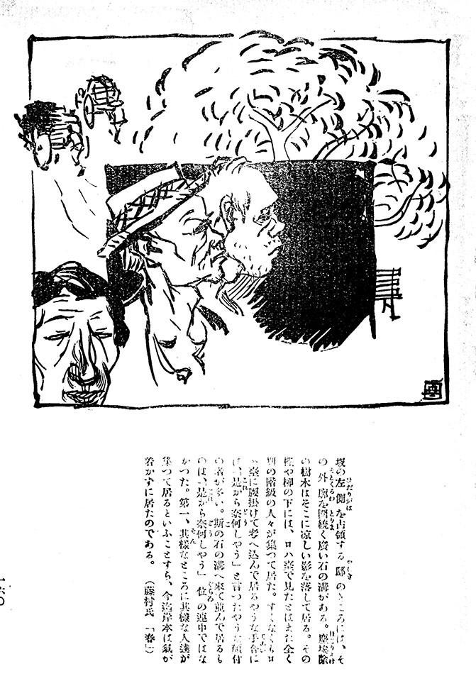 f:id:shinju-oonuki:20210819221927j:plain