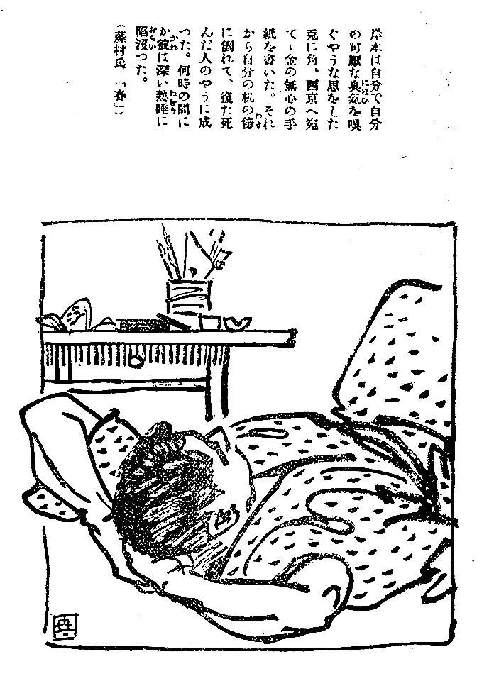 f:id:shinju-oonuki:20210819222006j:plain
