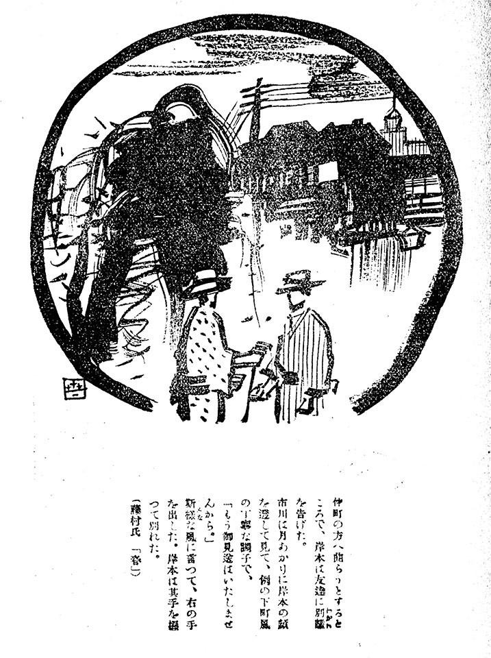 f:id:shinju-oonuki:20210819222043j:plain