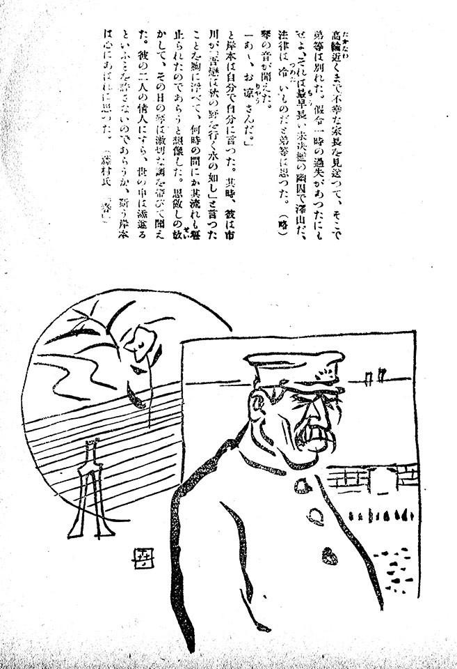 f:id:shinju-oonuki:20210819222129j:plain