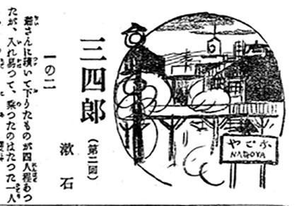 f:id:shinju-oonuki:20210824105007j:plain