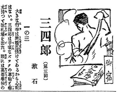 f:id:shinju-oonuki:20210824105111j:plain