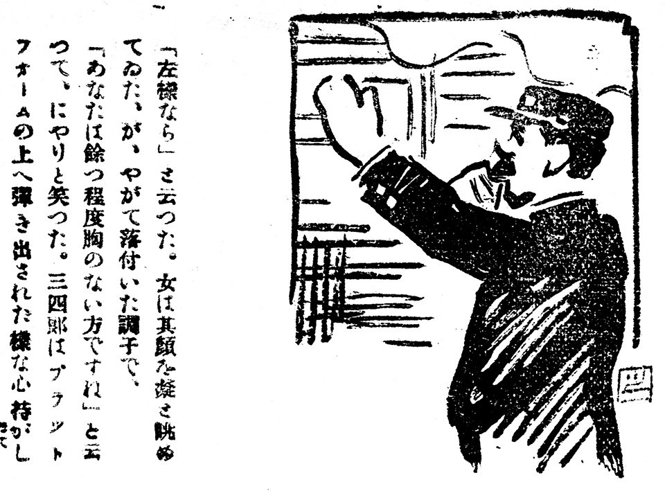 f:id:shinju-oonuki:20210824105200j:plain