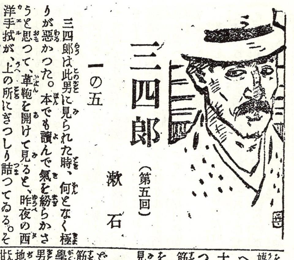 f:id:shinju-oonuki:20210824105240j:plain