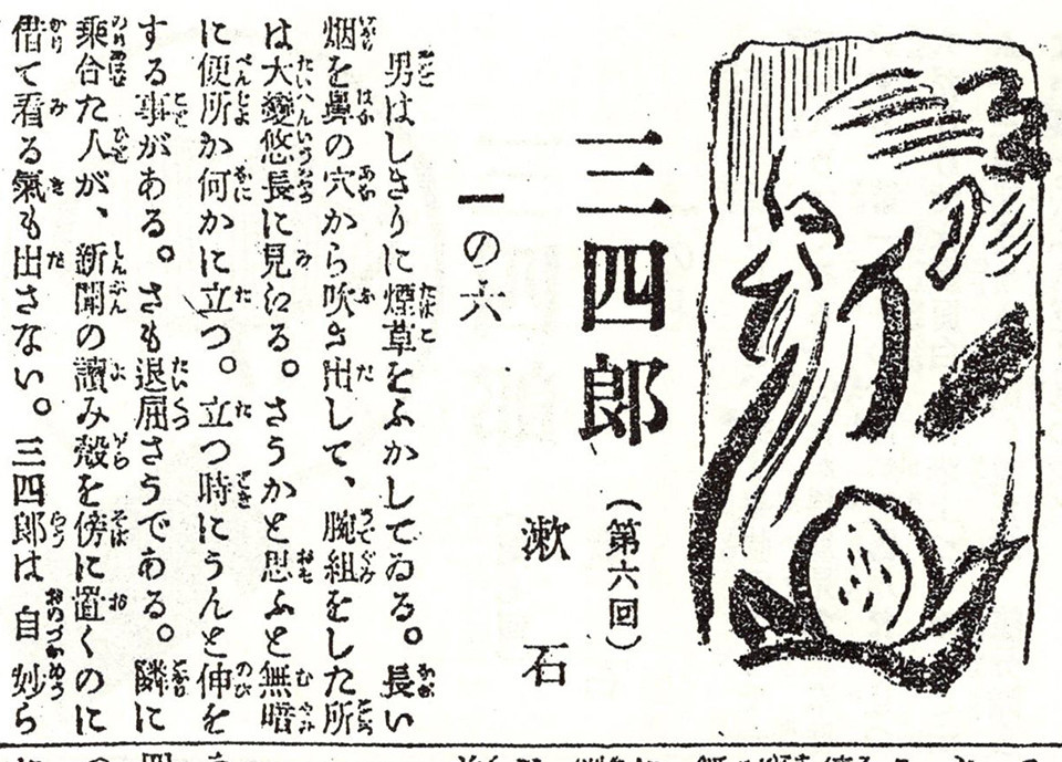 f:id:shinju-oonuki:20210824105445j:plain
