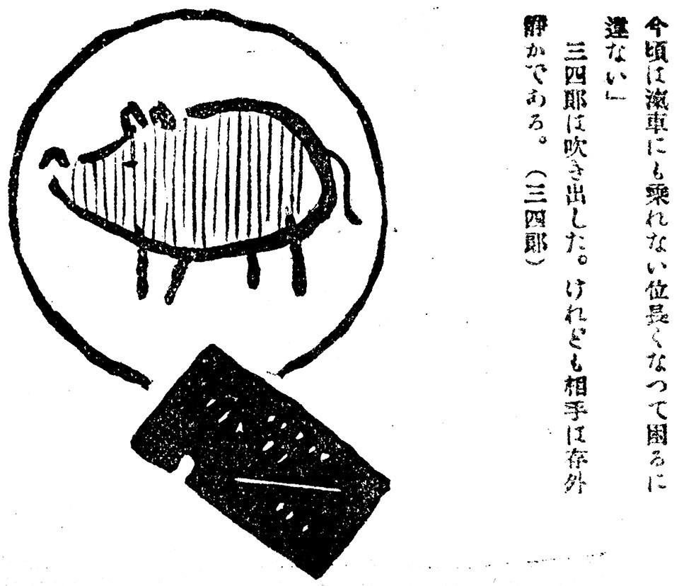 f:id:shinju-oonuki:20210824105519j:plain