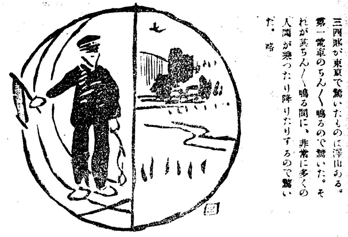 f:id:shinju-oonuki:20210824105635j:plain