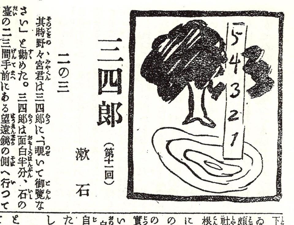 f:id:shinju-oonuki:20210824105745j:plain