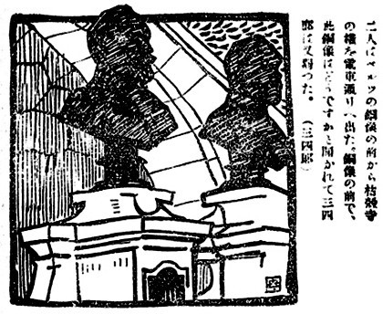 f:id:shinju-oonuki:20210824105928j:plain