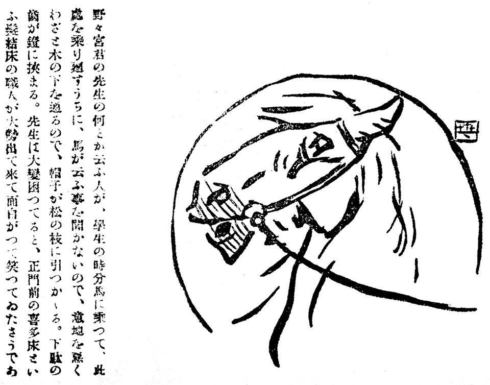 f:id:shinju-oonuki:20210824110314j:plain