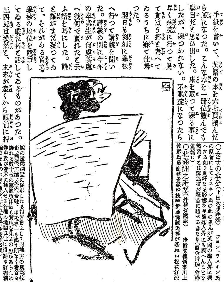 f:id:shinju-oonuki:20210824110347j:plain