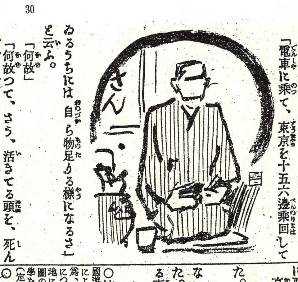f:id:shinju-oonuki:20210824110433j:plain