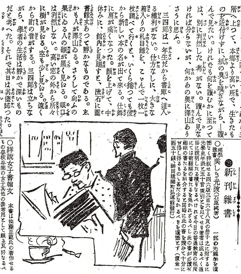 f:id:shinju-oonuki:20210824110524j:plain