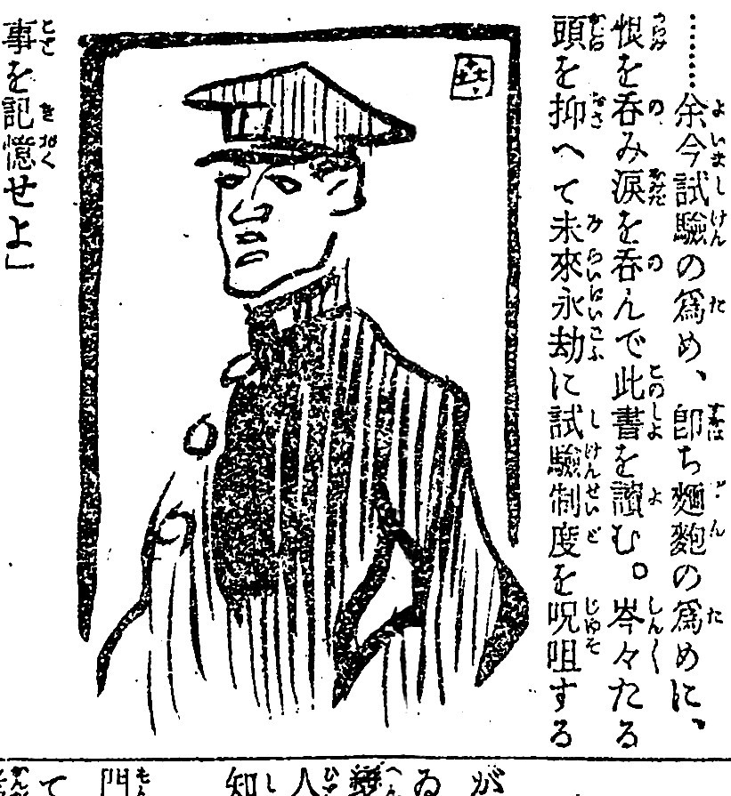 f:id:shinju-oonuki:20210824110558j:plain