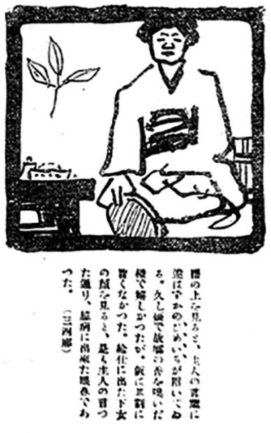 f:id:shinju-oonuki:20210824110703j:plain