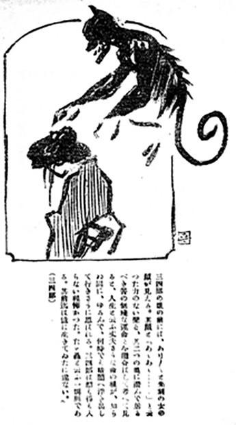 f:id:shinju-oonuki:20210824110801j:plain