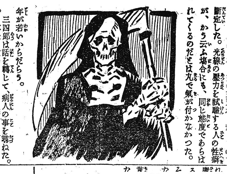 f:id:shinju-oonuki:20210824110937j:plain