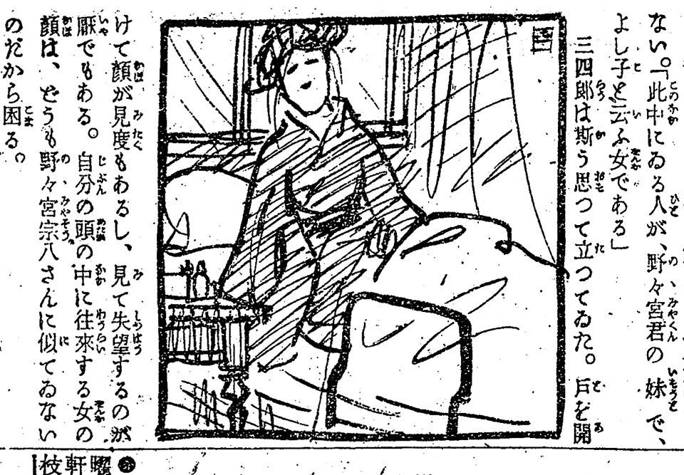 f:id:shinju-oonuki:20210824111026j:plain