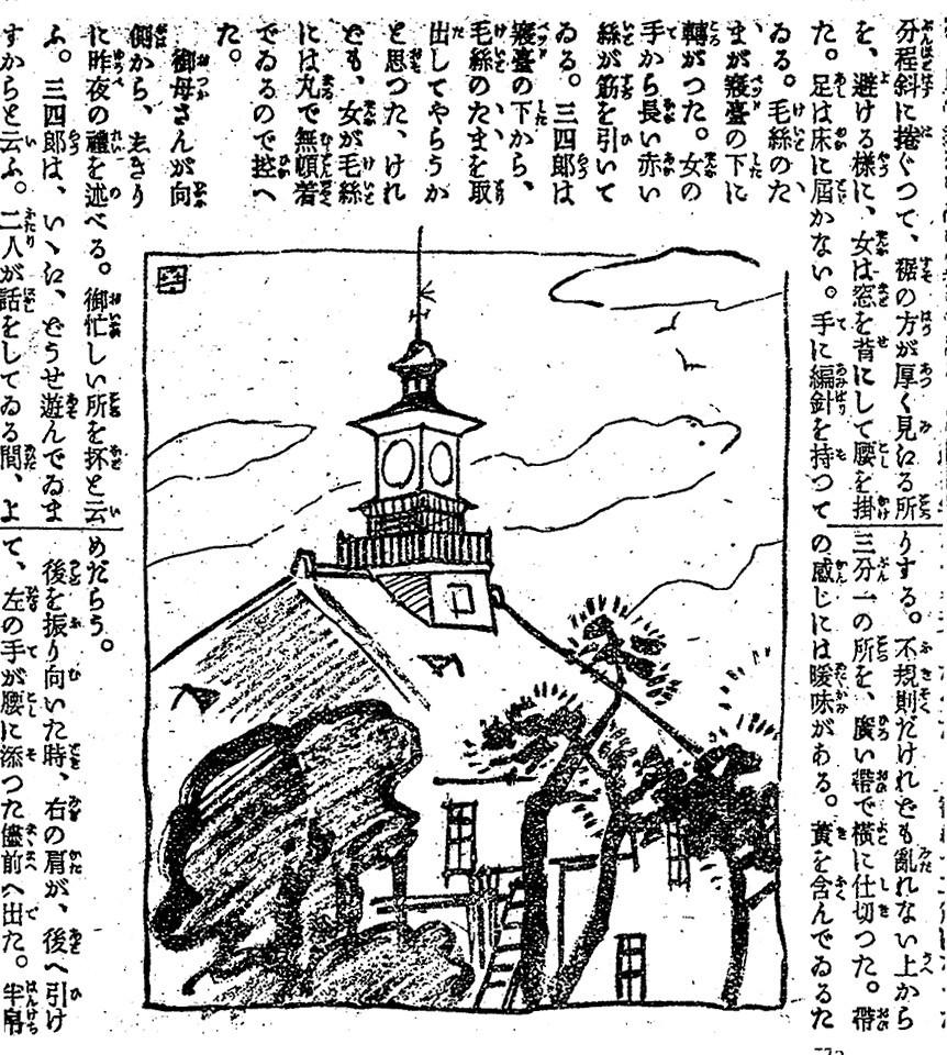 f:id:shinju-oonuki:20210824111100j:plain