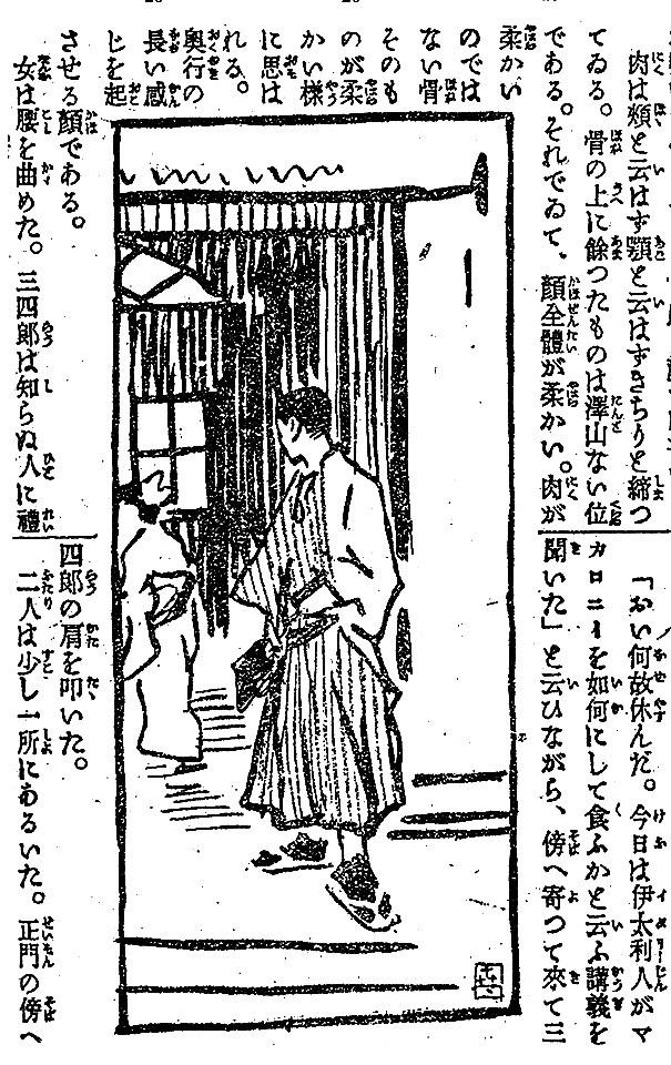 f:id:shinju-oonuki:20210824111141j:plain