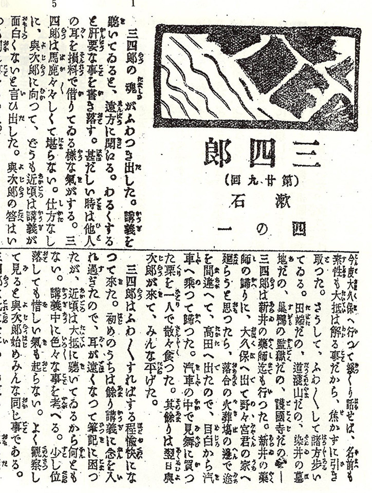 f:id:shinju-oonuki:20210824111219j:plain