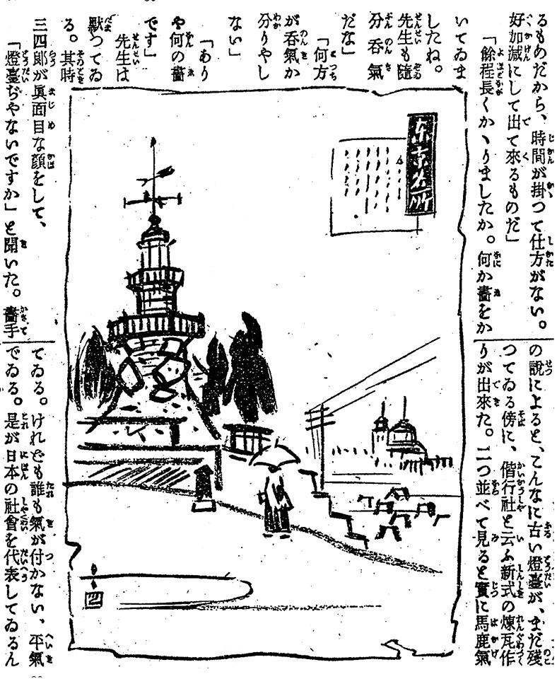 f:id:shinju-oonuki:20210824111308j:plain