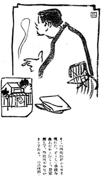 f:id:shinju-oonuki:20210829143424j:plain