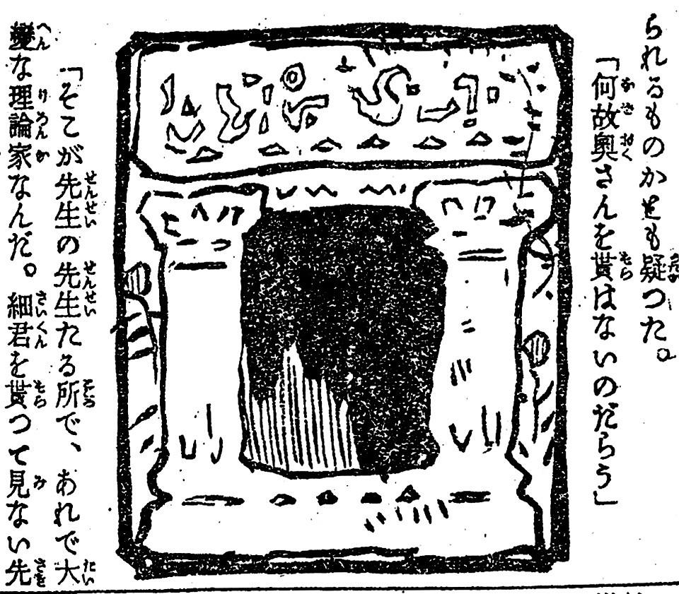 f:id:shinju-oonuki:20210829144830j:plain