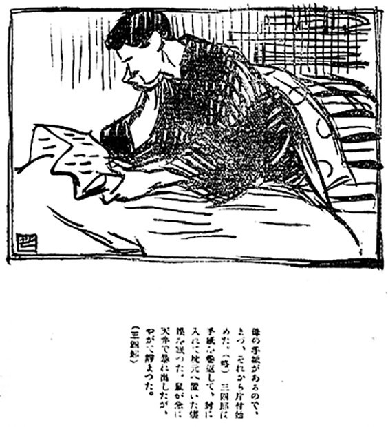 f:id:shinju-oonuki:20210829145017j:plain
