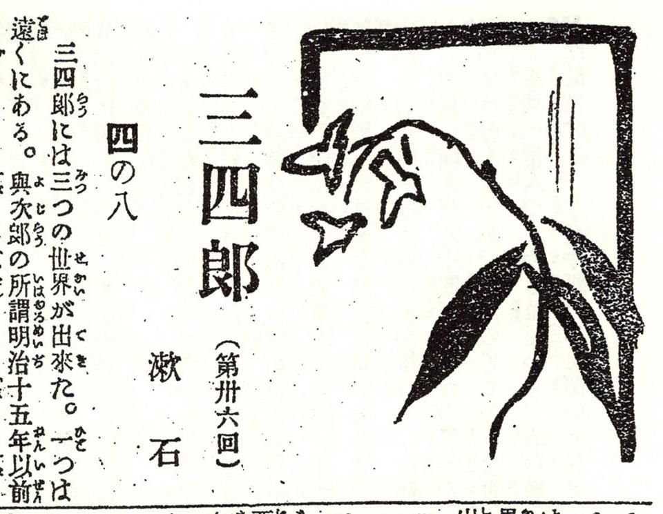 f:id:shinju-oonuki:20210829145112j:plain