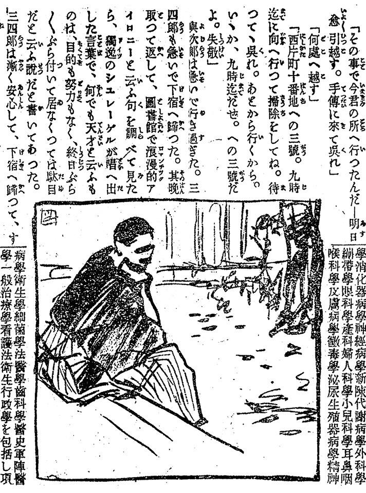 f:id:shinju-oonuki:20210829145153j:plain