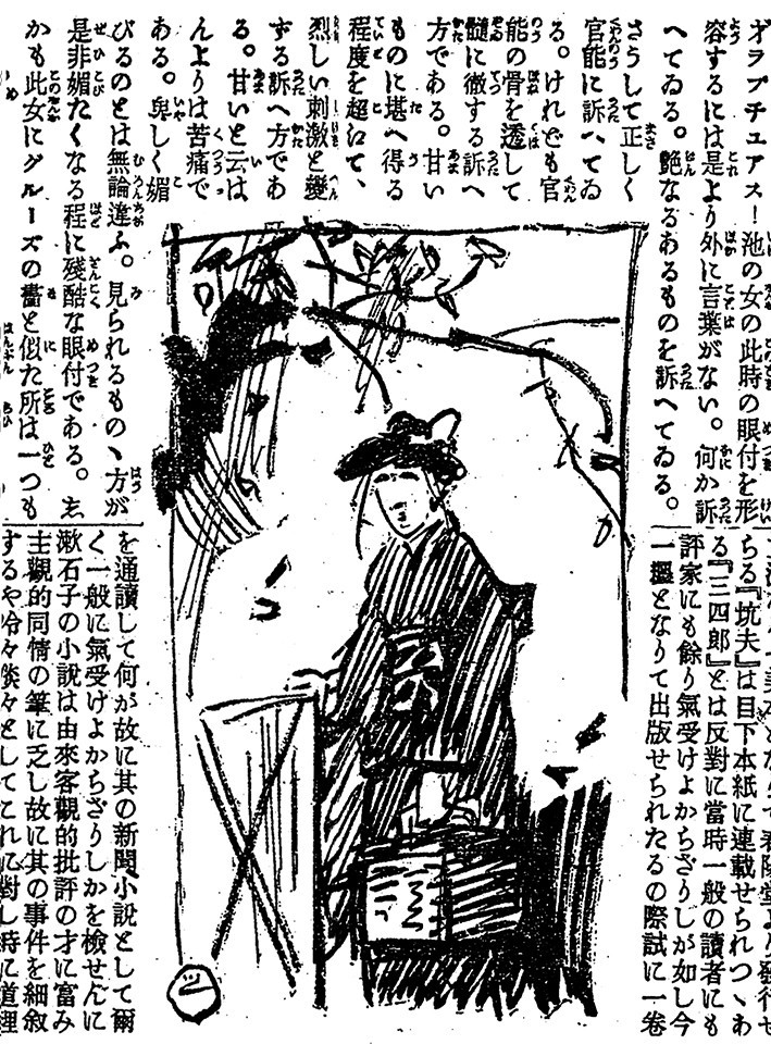 f:id:shinju-oonuki:20210829145230j:plain