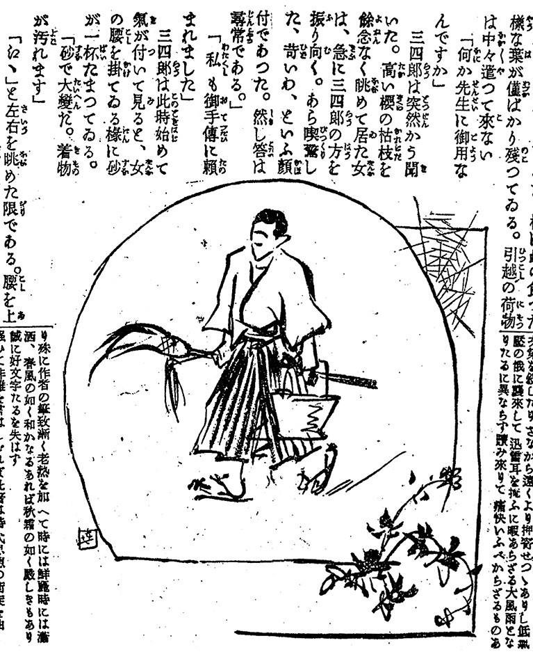 f:id:shinju-oonuki:20210829145317j:plain
