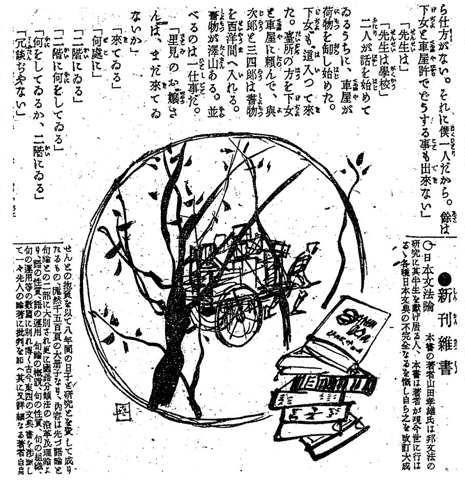 f:id:shinju-oonuki:20210829145438j:plain