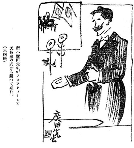 f:id:shinju-oonuki:20210829145516j:plain