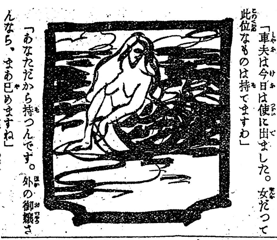 f:id:shinju-oonuki:20210829145551j:plain