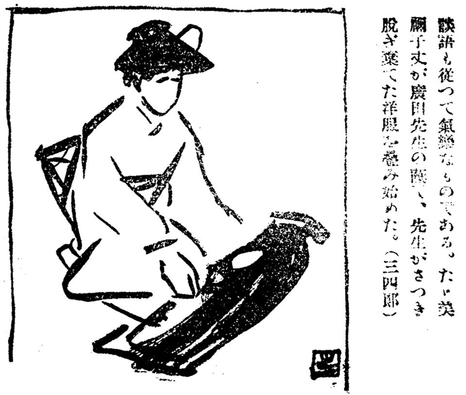 f:id:shinju-oonuki:20210829145630j:plain