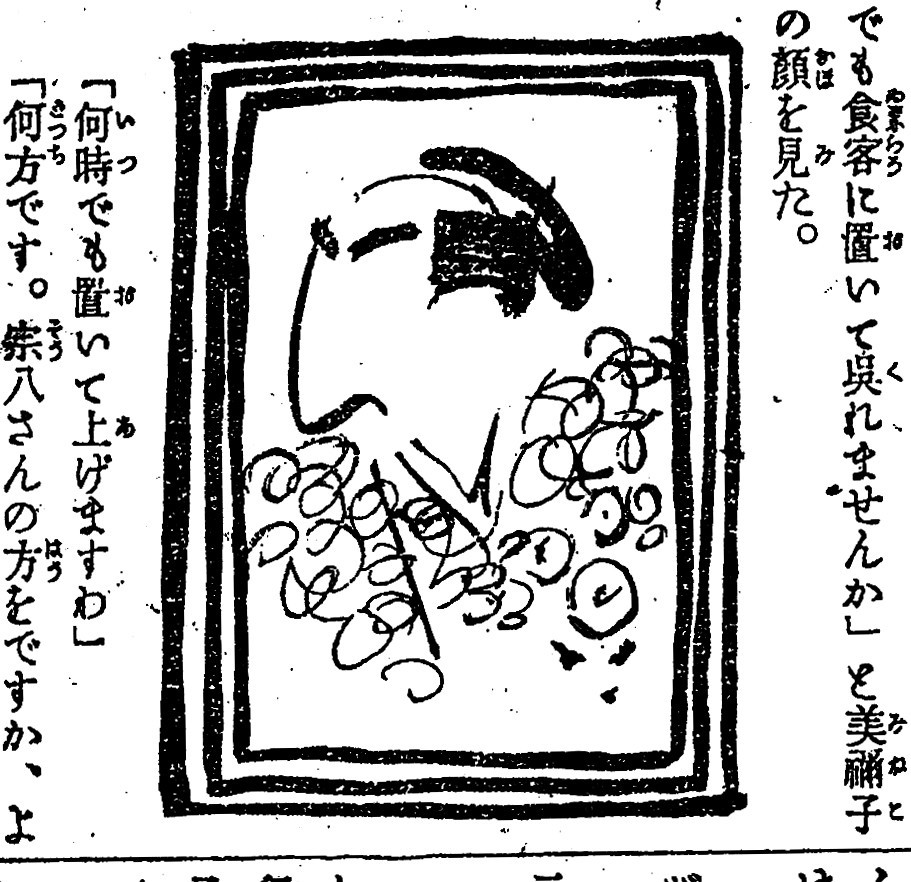 f:id:shinju-oonuki:20210829145705j:plain