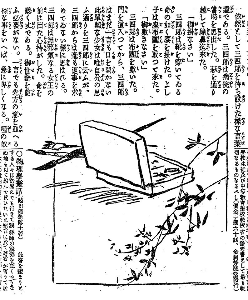 f:id:shinju-oonuki:20210829145753j:plain