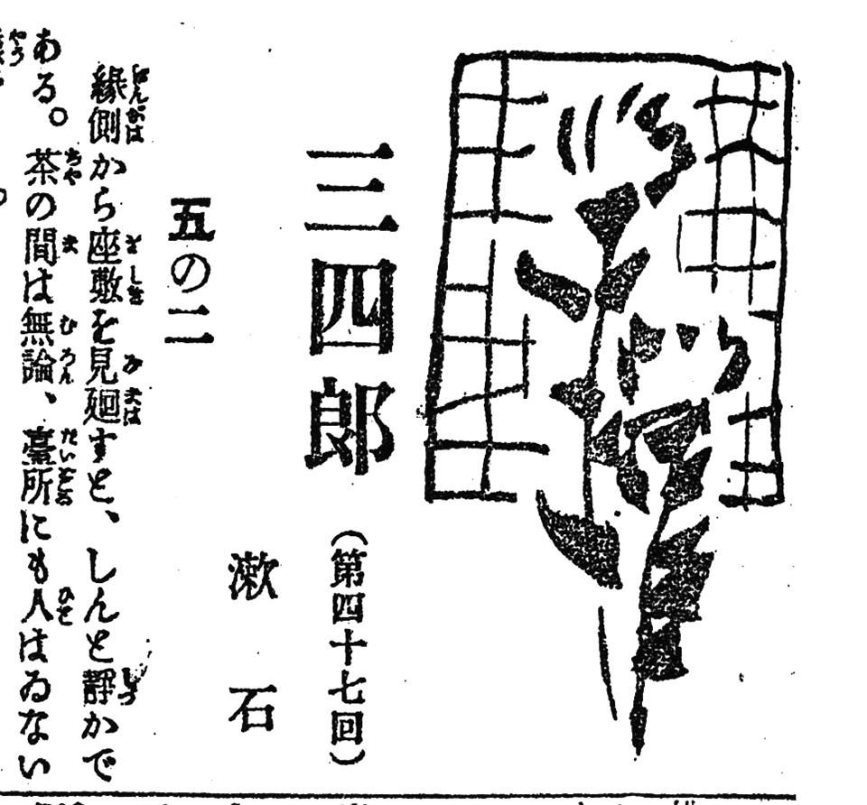 f:id:shinju-oonuki:20210829145831j:plain