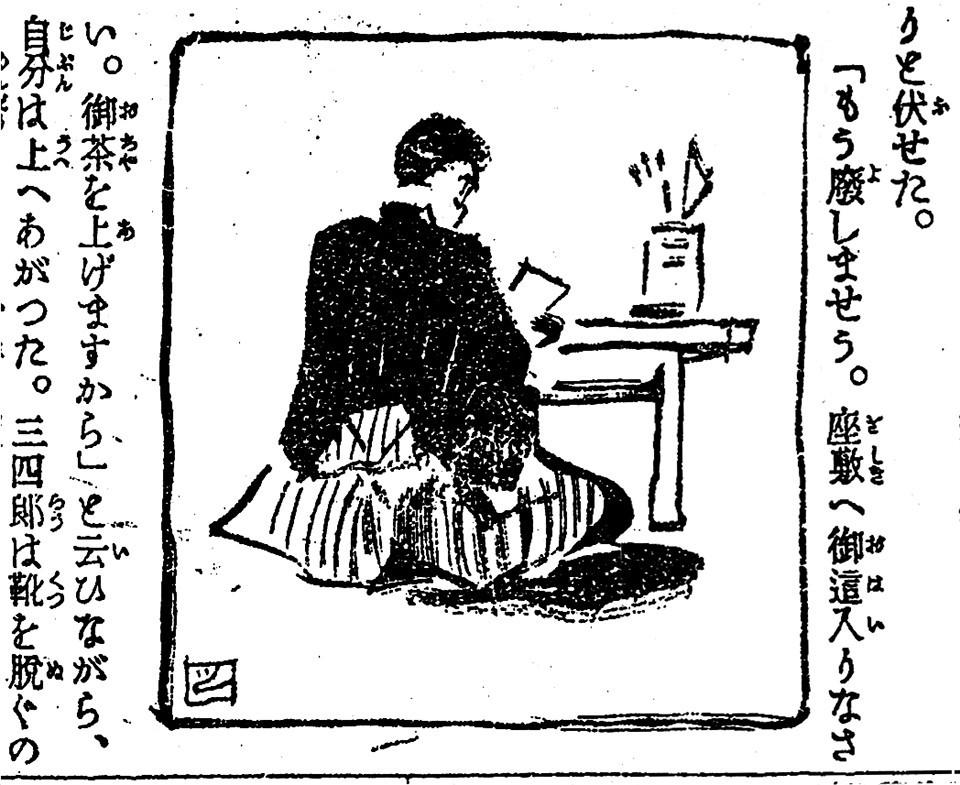 f:id:shinju-oonuki:20210829145912j:plain