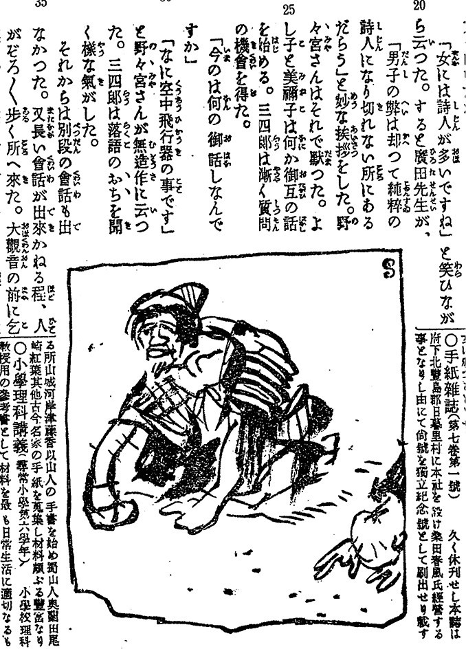 f:id:shinju-oonuki:20210829150032j:plain